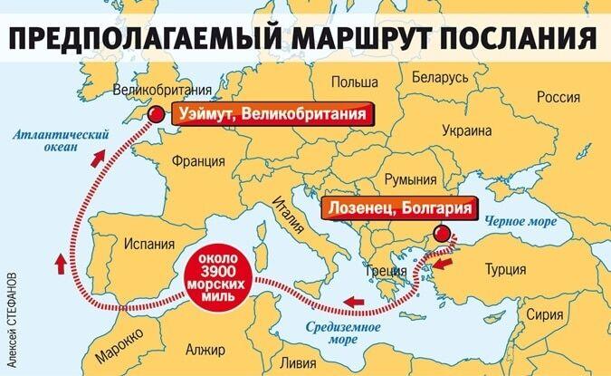 У берегов Британии нашли письмо в бутылке, выброшенное в Черном море