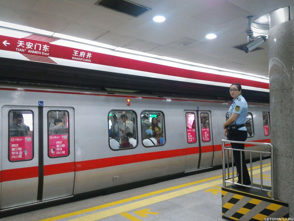 Пекин. 9 фактов