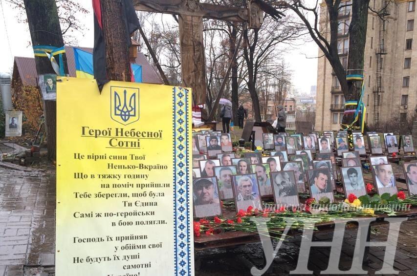 В Киеве открыли мемориал Героям Небесной сотни