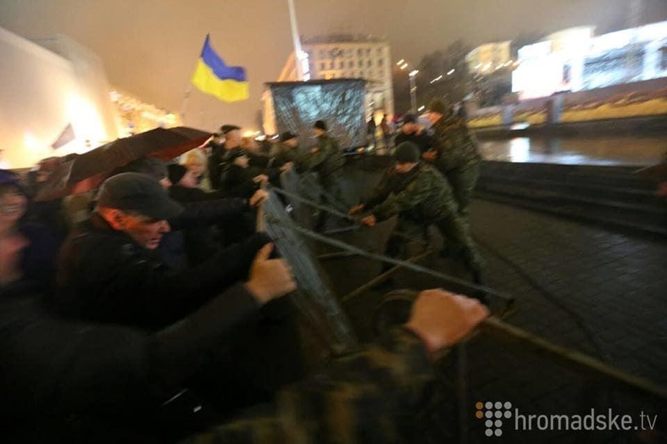 """""""Танцы на костях"""": концерт на Майдане начался с криков """"Ганьба!"""""""