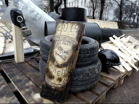 """Антимайдан установил аллею """"Беркута"""""""
