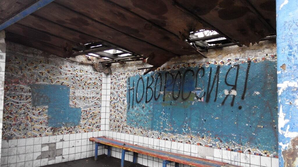 Як виглядає зараз Донецьк: фоторепортаж з окупованого міста