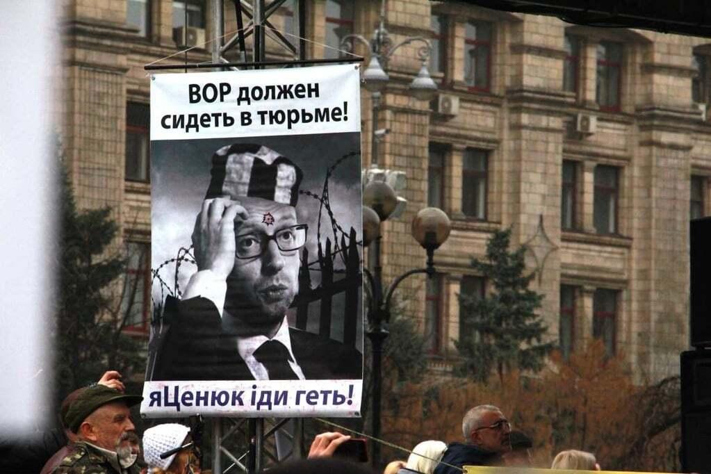 """""""Яценюка – геть!"""": на вече на Майдане призвали к отставке Кабмина"""
