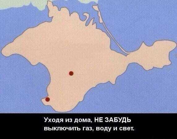 Соцсети затроллили фотожабами оставшихся без света крымчан