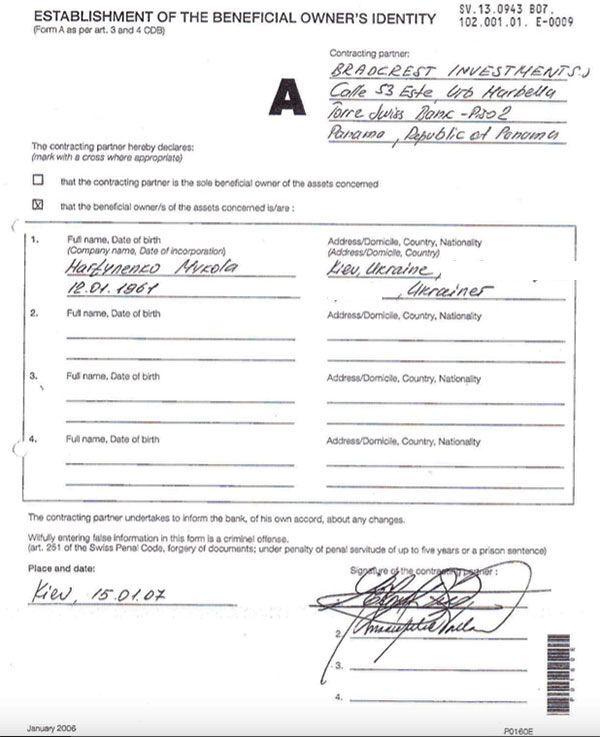 Просто и бесхитростно: Лещенко опубликовал документы о взятках Мартыненко