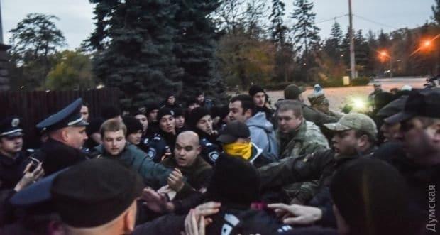 В Одесі відбулося зіткнення на Куликовому полі