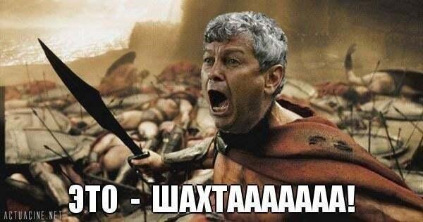 """""""Це Шахтааа!"""" Соцмережі підірвала розгромна перемога """"Шахтаря"""" в Лізі чемпіонів"""