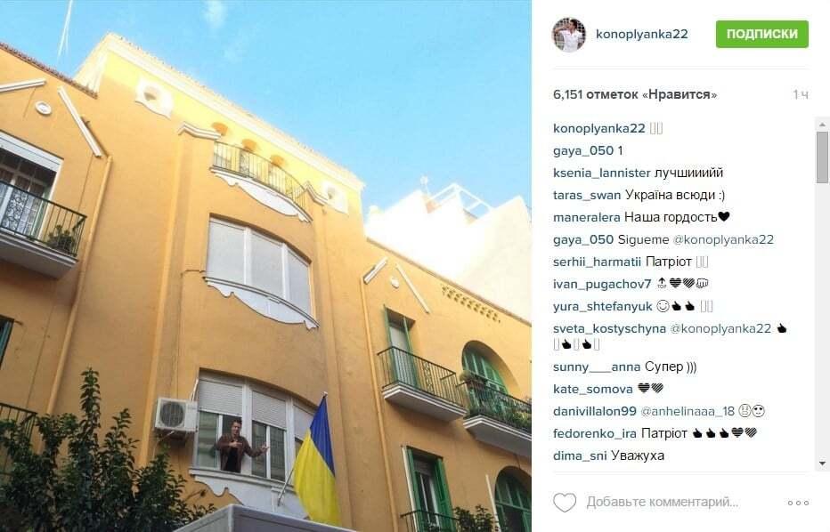 Коноплянка показал Испании, как любит Украину