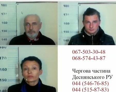 """У Києві затримали аферистів, які виманювали гроші """"розіграшами призів"""""""