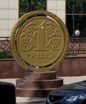 """В окупованому Донецьку з'явився символічний """"пам'ятник нулю"""": фотофакт"""