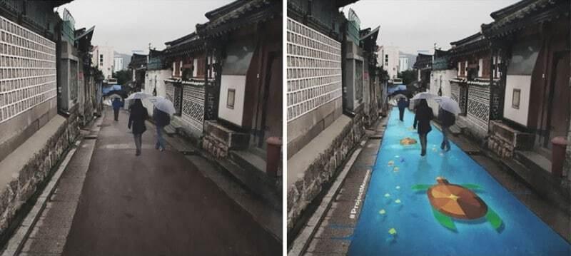 """Вулиці Кореї після дощу прикрасили """"невидимі"""" картини: фотофакт"""