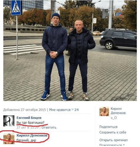 """Не вперше! Кадровий російський військовий """"спалився"""" на Донбасі: опубліковані фото"""