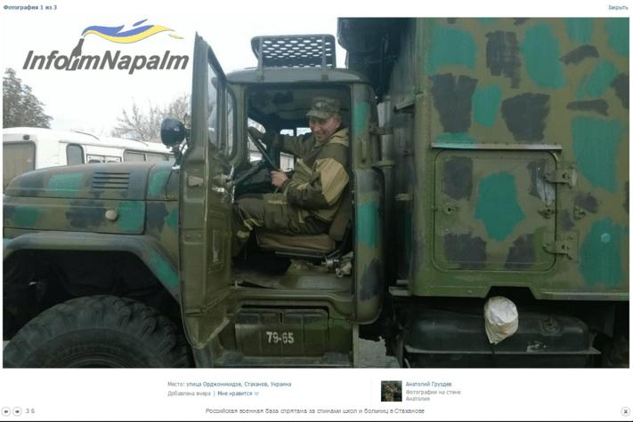"""У Стаханові росіяни заховали військову базу """"за спинами"""" школи і дитячої лікарні: опубліковані фото"""