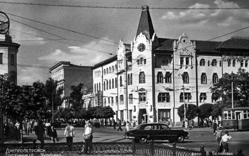 Это была другая эпоха: опубликованы фото Украины середины 20 века