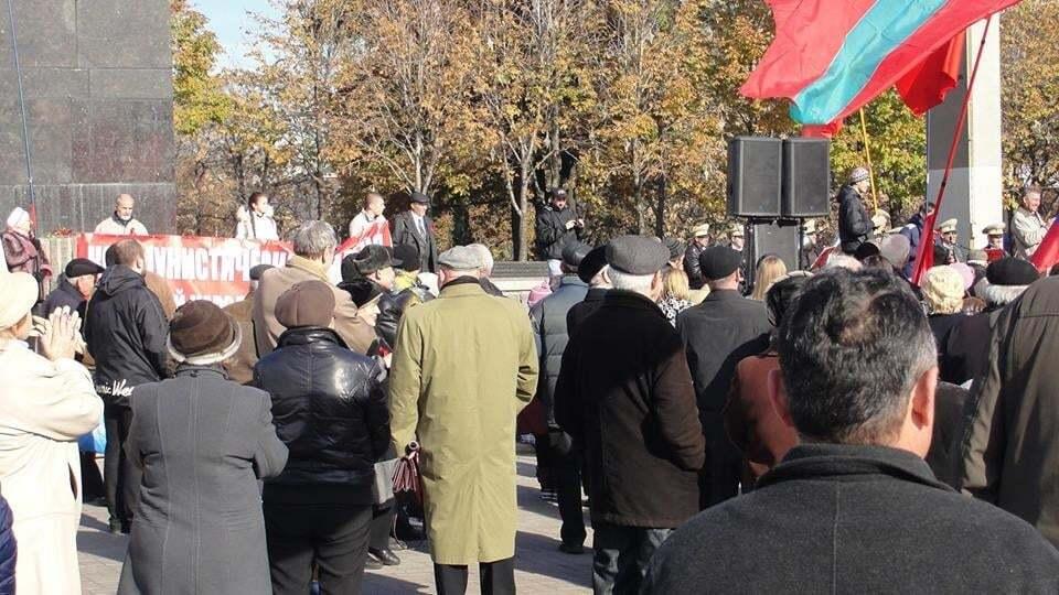 """Марш """"некромантів"""": у Донецьку близько 100 людей прийшли на мітинг в пам'ять про СРСР"""