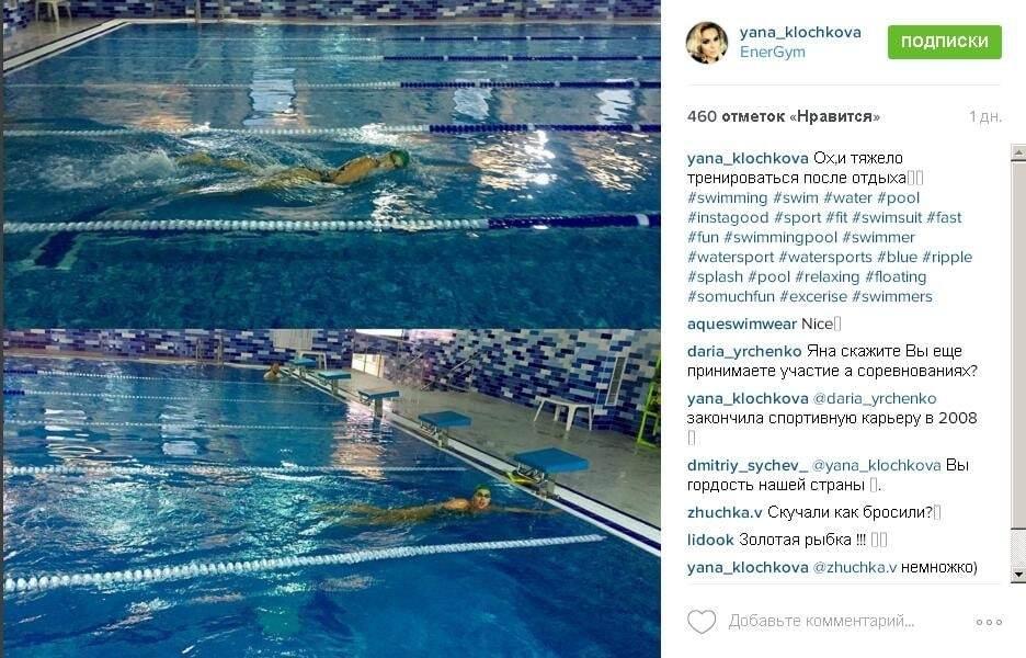 """""""Хоч зараз на Олімпіаду"""": Яна Клочкова похвалилася своєю """"фігурою-персиком"""": відео з басейна"""