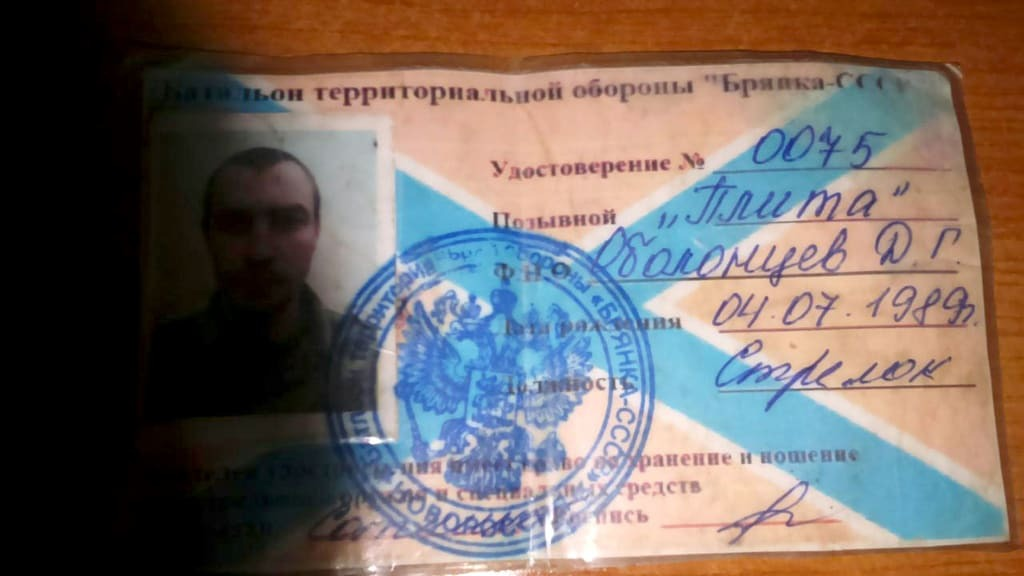 """У Кишиневі затримали борця за """"Новоросію"""" з Луганської області: фото і відеофакт"""