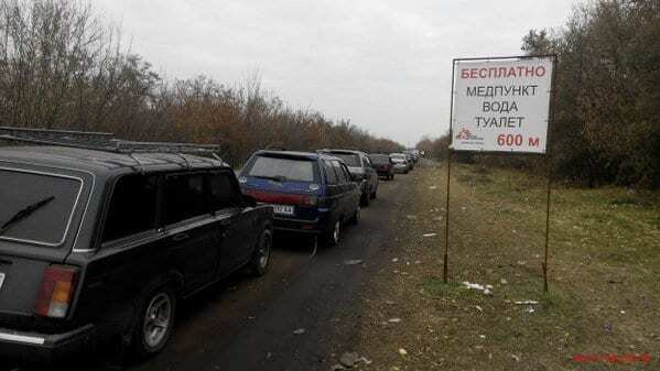 У районі блокпоста в Майорську сталася стрілянина