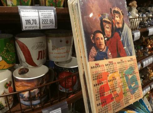 """У Росії випустили кухонну дошку з """"Обамою - мавпою"""": фотофакт"""