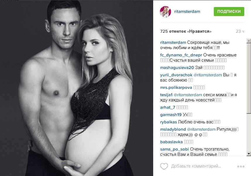 """Вагітна дружина півзахисника """"Динамо"""" поділилася романтичним фото з чоловіком"""