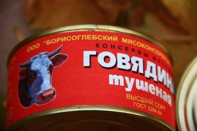 Россияне отравили детей на Донбассе: фото просроченной гуманитарки