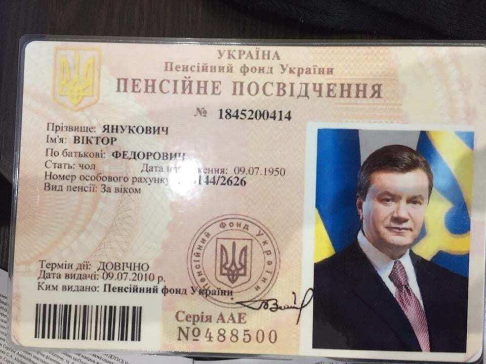 """Аваков заявил об обнаружении личного архива """"семьи"""" Януковича"""