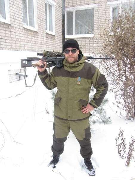 Стало известно, кто ликвидировал Дремова: опубликованы данные убийц