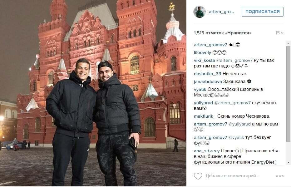 Футболист сборной Украины неожиданно поехал отдыхать в Москву