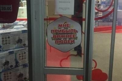 Клеймо позора и бойкот: жителей Крыма натравили на магазины со светом