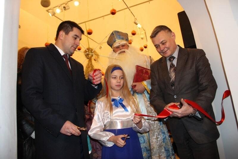 У Києві відкрили резиденцію Святого Миколая: фоторепортаж