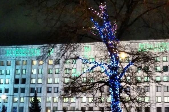 Москва зганьбилася новорічним написом на будівлі Міноборони: фотофакт