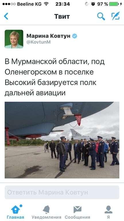 Помилочка вийшла: у Росії губернатор виклала в мережу фото секретного аеродрому