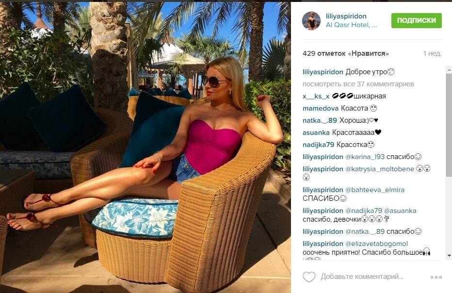 """Жена тренера """"Шахтера"""" похвасталась жаркими фото в купальнике"""
