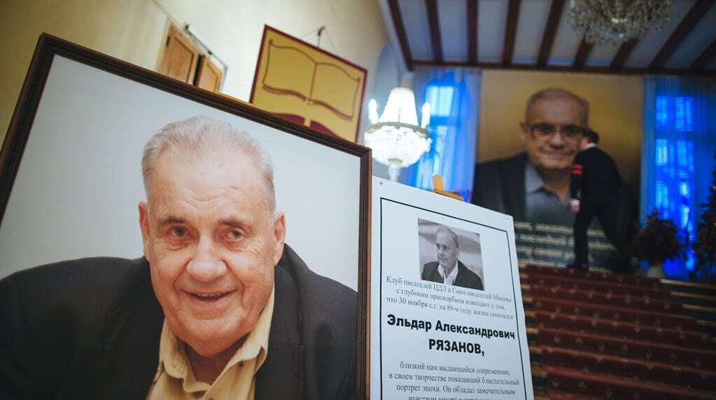 Кінець епохи. Похорон Ельдара Рязанова закінчилися скандалом: фото і відео церемонії