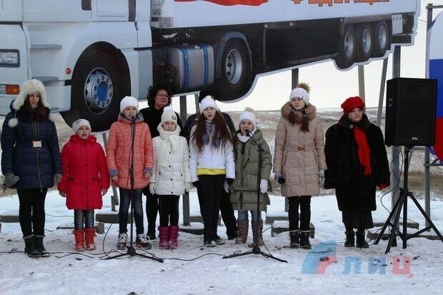 """Терористи """"ЛНР"""" віддячили Кремль пам'ятником на кордоні з Росією: опубліковані фото"""