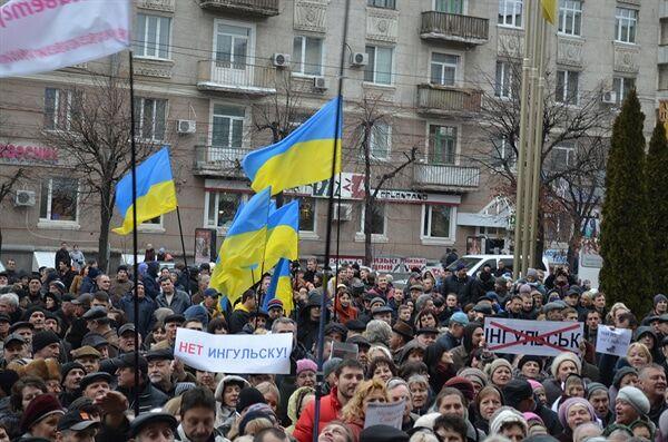 """Масовий мітинг кіровоградців """"Інгульську - Ні!"""""""
