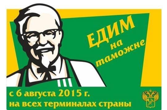 І сміх, і гріх: вчені проаналізували жарти росіян про знищення санкційних продуктів