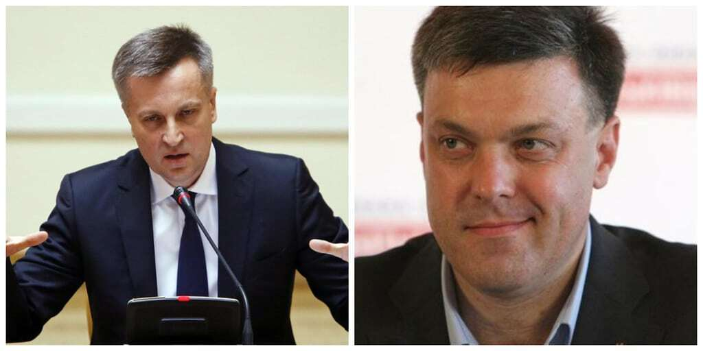 """""""Свобода"""" и Наливайченко попали в """"музейно-криминальный"""" скандал – СМИ"""