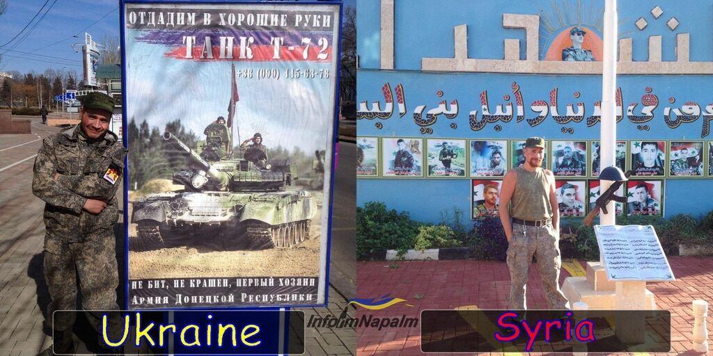 Обнародованы доказательства переброски российских наемников с Донбасса в Сирию