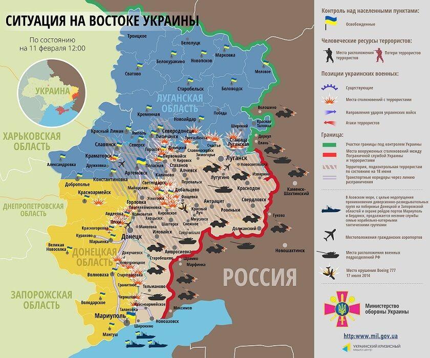 Хроніка останніх боїв на Донбасі: актуальна мапа АТО