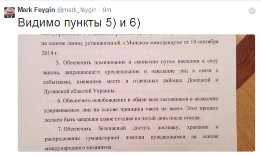 Порошенко анонсував звільнення Савченко