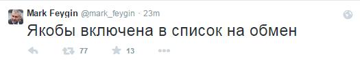 Порошенко анонсировал освобождение Савченко