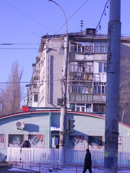 В результаті обстрілу спального району Луганська три людини загинуло, п'ять поранені