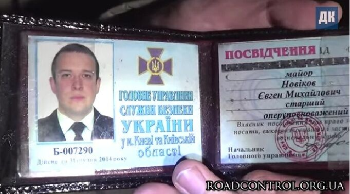 Устроивший ДТП в Киеве майор СБУ был пьян – ГАИ