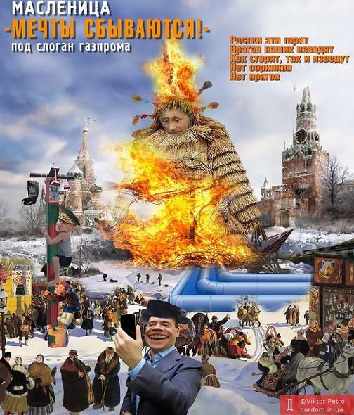 Большой европейский тур Кобзона: опубликованы новые фотожабы