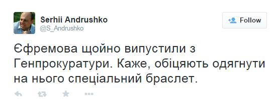 """ГПУ отпустила Ефремова: ему наденут """"специальный"""" браслет"""