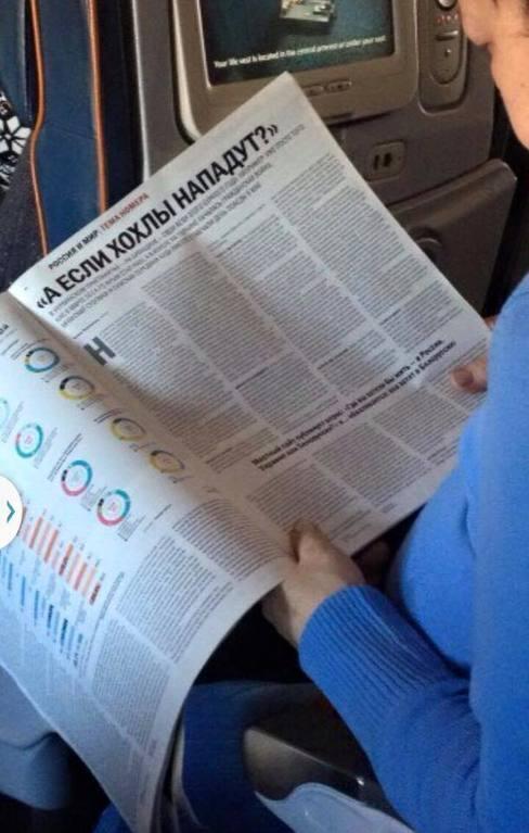 """Россияне прямо в самолете в Нью-Йорк читают: """"А если хохлы нападут?"""". Фотофакт"""