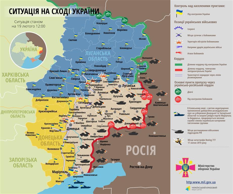 Террористы атаковали Пески и Широкино: карта АТО