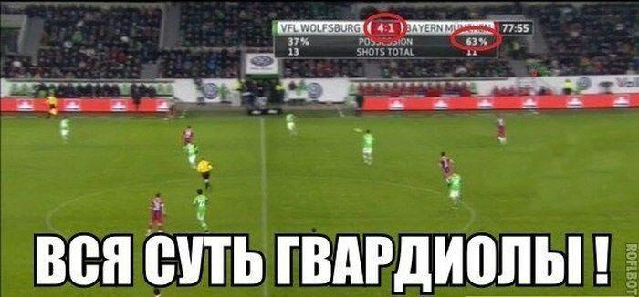 """Лучшие футбольные фотожабы """"разрывают"""" интернет"""