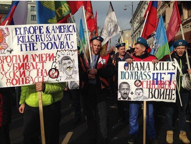 """Собчак об акции """"Антимайдана"""" в Москве: это цирк проплаченных клоунов"""